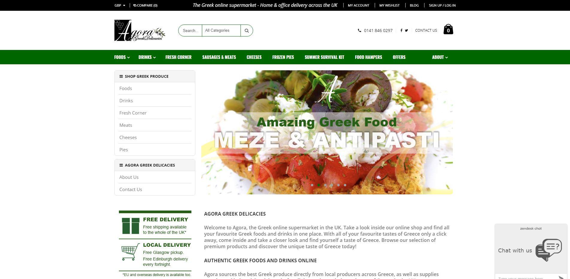Buy-Authentic-Greek-Foods-Drinks-Online-UK-Greek-Supermarket