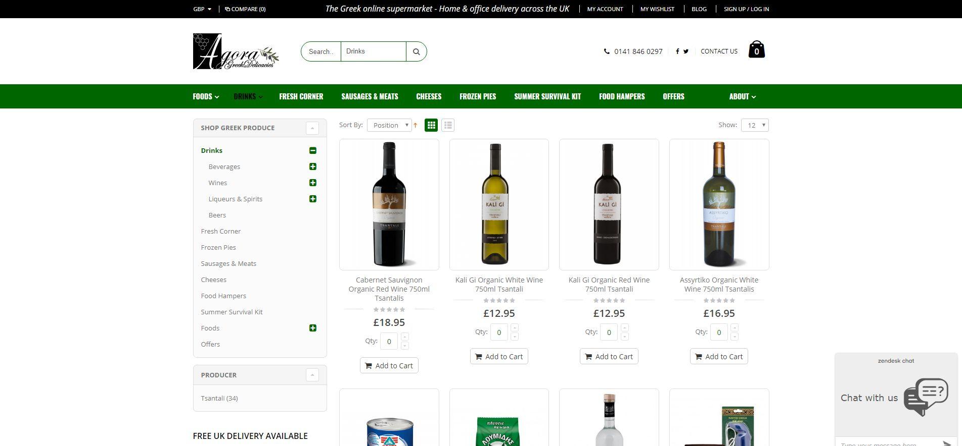 Greek-Drinks-Buy-drinks-online-Agora-Greek-Delicacies-UK