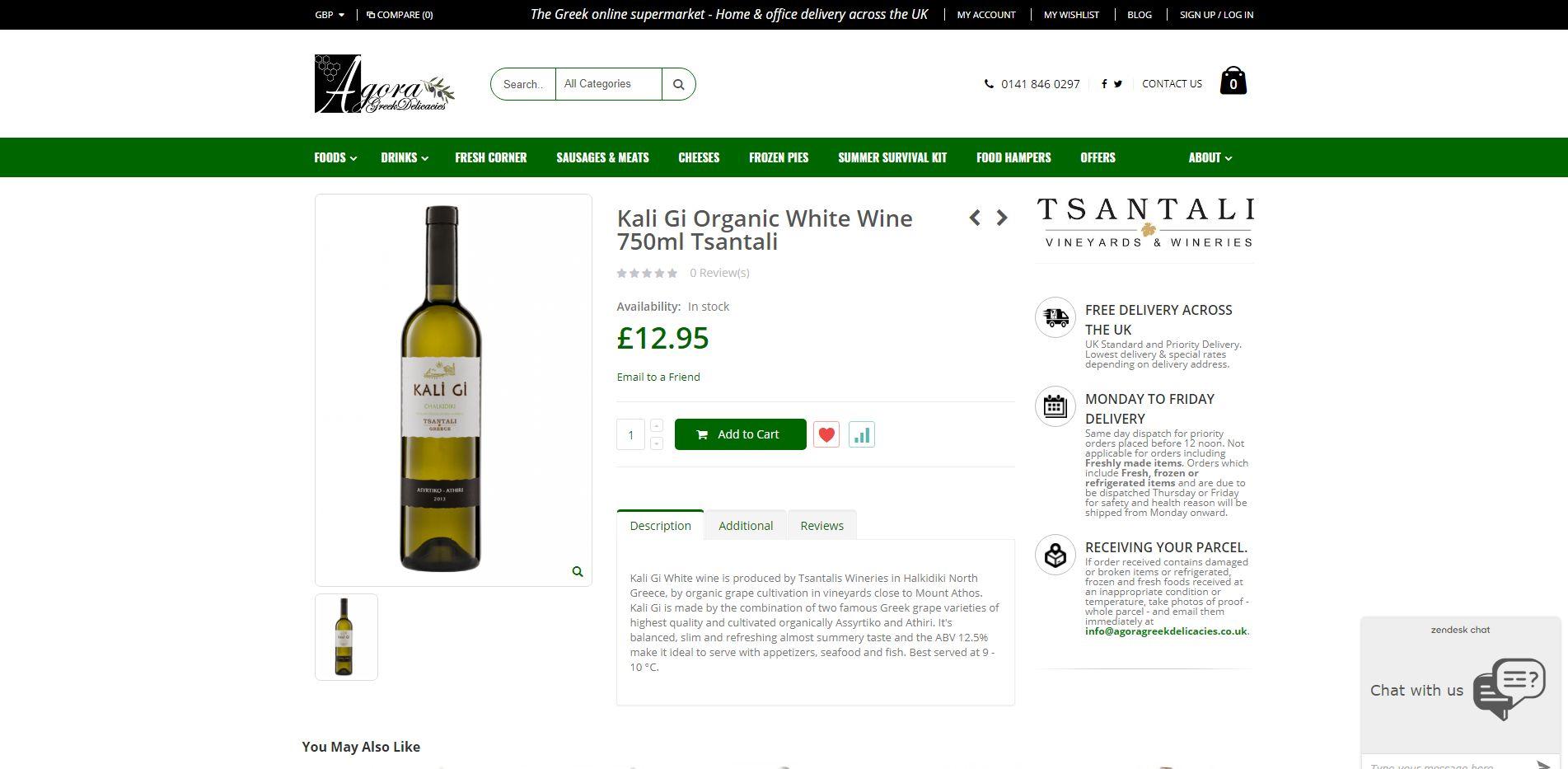 Kali-Gi-Organic-White-Wine-750ml-Tsantali-Agora-Greek-Delicacies